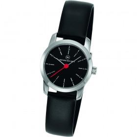 "Armbanduhr ""Prime Damen schwarz/rot"""